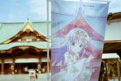 Ένα ιαπωνικό έμβλημα manga μπροστά από τη λάρνακα Kanda στο Τόκιο, Ιαπωνία στοκ εικόνα