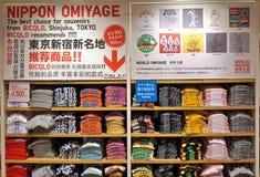 Ένα κατάστημα ιματισμού UNIQLO στο Τόκιο, Ιαπωνία Στοκ Εικόνες