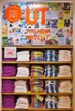 Ένα κατάστημα ιματισμού UNIQLO στο Τόκιο, Ιαπωνία Στοκ εικόνα με δικαίωμα ελεύθερης χρήσης