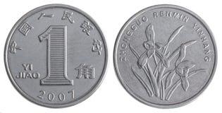 Ένα κινεζικό νόμισμα Yuan Στοκ εικόνα με δικαίωμα ελεύθερης χρήσης