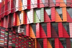 Ένα κτίριο γραφείων Στοκ φωτογραφίες με δικαίωμα ελεύθερης χρήσης