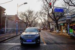 Ένα μέρος του δρόμου στο Πεκίνο Κίνα Στοκ Εικόνες