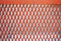 Ένα μεταλλικό δίχτυ Στοκ φωτογραφία με δικαίωμα ελεύθερης χρήσης