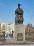 Ένα μνημείο στο σημαντικό ρωσικό επιστήμονα Βλαντιμίρ Vernad Στοκ εικόνες με δικαίωμα ελεύθερης χρήσης