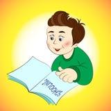 Ένα νέο αγόρι με ένα βιβλίο Στοκ φωτογραφία με δικαίωμα ελεύθερης χρήσης