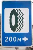 Ένα οδικό σημάδι Στοκ Φωτογραφίες