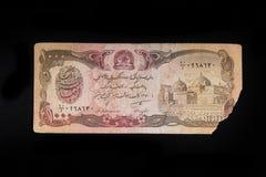 Ένα παλαιό αφγανικό τραπεζογραμμάτιο Στοκ φωτογραφία με δικαίωμα ελεύθερης χρήσης