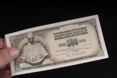 Ένα παλαιό γιουγκοσλαβικό τραπεζογραμμάτιο Στοκ Εικόνες