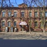 Ένα παλαιό κτήριο σε Slavyansk στοκ φωτογραφίες με δικαίωμα ελεύθερης χρήσης