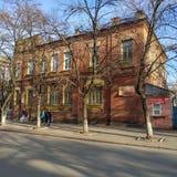 Ένα παλαιό κτήριο σε Sloviansk, τώρα υπάρχει ένα σπίτι εκτύπωσης στοκ εικόνες