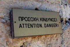 Ένα παλαιό παλαιό σημάδι στα ελληνικά στο κάστρο νησιών Kos Στοκ εικόνα με δικαίωμα ελεύθερης χρήσης
