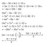 Ένα παράδειγμα ενός αλγεβρικού προβλήματος τον πολλαπλασιασμό υποστηριγμάτων της διανυσματικής απεικόνισης monomials στοκ φωτογραφία
