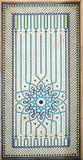 Ένα πρότυπο της ισλαμικής τέχνης Στοκ φωτογραφίες με δικαίωμα ελεύθερης χρήσης