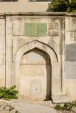 Ένα τεμάχιο ενός αρχαίου μουσουλμανικού τεμένους με τα παραδοσιακά αραβικά σχέδια στο κέντρο της Ιστανμπούλ Στοκ φωτογραφία με δικαίωμα ελεύθερης χρήσης