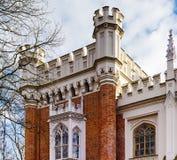 Ένα τεμάχιο ενός συγκροτήματος των αυτοκρατορικών σταύλων κτηρίων peterhof Στοκ Εικόνα