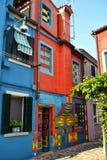 Ένα τρελλό χρωματισμένο σπίτι σε Burano, Βενετία Στοκ Φωτογραφία