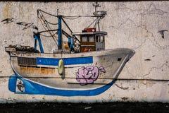 Ένα φύλλο στον τοίχο Στοκ φωτογραφίες με δικαίωμα ελεύθερης χρήσης