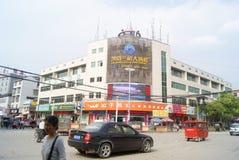 Ένα Jiang, Κίνα: τοπίο πόλεων Στοκ φωτογραφία με δικαίωμα ελεύθερης χρήσης
