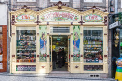 Ένα Perola do Bolhao μανάβικο Στοκ Φωτογραφίες