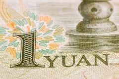 ένα yuan Στοκ Εικόνες