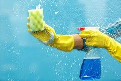 Έννοια για τις εγχώριες καθαρίζοντας υπηρεσίες Στοκ εικόνες με δικαίωμα ελεύθερης χρήσης