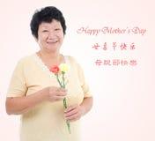 Έννοια ημέρας της ευτυχούς μητέρας. Στοκ Φωτογραφία