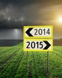Έννοια Λύση 2014 ή 2015 Στοκ φωτογραφία με δικαίωμα ελεύθερης χρήσης