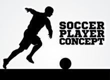 Έννοια σκιαγραφιών ποδοσφαιριστών Στοκ φωτογραφία με δικαίωμα ελεύθερης χρήσης