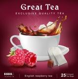 Έννοια συσκευασίας τσαγιού Τσάι σμέουρων ελεύθερη απεικόνιση δικαιώματος