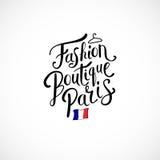 Έννοια του Παρισιού μπουτίκ μόδας στο άσπρο υπόβαθρο Στοκ φωτογραφία με δικαίωμα ελεύθερης χρήσης