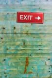 έξοδος Στοκ Φωτογραφία