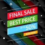 Έξοχο κείμενο αφισών πώλησης στην κορδέλλα Προωθητική αφίσα υποβάθρου πώλησης για την αγορά καταστημάτων καταστημάτων απεικόνιση αποθεμάτων