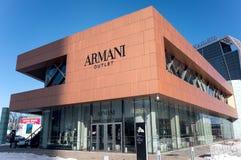 Έξοδος του Armani Στοκ Εικόνες