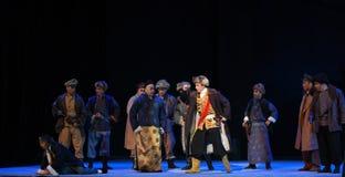 """Έξυπνη """"Taking τίγρη Montain οπερών διαπραγμάτευση-Πεκίνο από Strategy† Στοκ Φωτογραφία"""