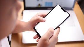 Έξυπνο τηλεφωνικό πρότυπο στοκ εικόνες