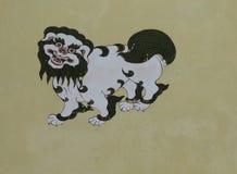 Έργα ζωγραφικής του Bull στον τοίχο σπιτιών στις οδούς Paro, Μπουτάν Στοκ Εικόνα