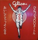 Έργο τέχνης διαφήμισης Glico Στοκ εικόνα με δικαίωμα ελεύθερης χρήσης