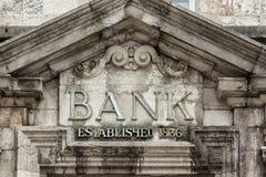 Έσπασε την τράπεζα Στοκ εικόνα με δικαίωμα ελεύθερης χρήσης