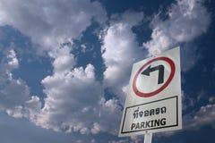 έτοιμο σημάδι φωτογραφίας χώρων στάθμευσης στη χρήση Στοκ Εικόνες