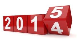 Έτος 2014 αλλαγές έως 2015 Στοκ φωτογραφίες με δικαίωμα ελεύθερης χρήσης