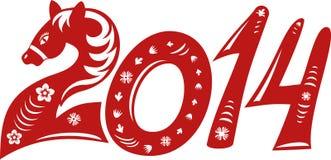Έτος 2014 αλόγων. διανυσματική απεικόνιση