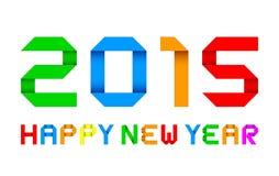 Έτος 2015 ζωηρόχρωμο ελεύθερη απεικόνιση δικαιώματος