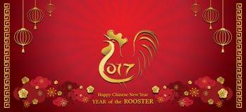Έτος κόκκορα, κινεζικό νέο έτος Στοκ Εικόνα
