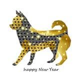 Έτος, σκυλί, κινεζικά, νέος, διανυσματικό, απεικόνιση, σύμβολο Στοκ εικόνα με δικαίωμα ελεύθερης χρήσης