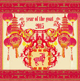 έτος του 2015 της αίγας, κινεζικό μέσο φεστιβάλ φθινοπώρου Στοκ φωτογραφίες με δικαίωμα ελεύθερης χρήσης
