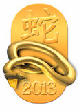 Έτος του φιδιού 2013 Στοκ εικόνα με δικαίωμα ελεύθερης χρήσης
