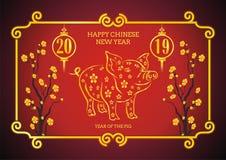 Έτος του χοίρου - κινεζικό νέο έτος του 2019 απεικόνιση αποθεμάτων