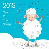 2015 έτος των προβάτων Στοκ Εικόνες
