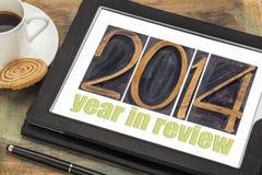 Έτος 2014 στην αναθεώρηση Στοκ εικόνες με δικαίωμα ελεύθερης χρήσης