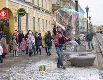 Έλξη για τα παιδιά στην οδό Στοκ Φωτογραφία